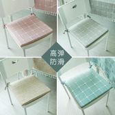 坐墊沙發四季透氣椅墊子帶綁帶學生加厚榻榻米長方形 星辰小鋪