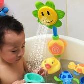 向日葵電動花灑兒童戲水寶寶洗澡玩具小可愛花灑【雲木雜貨】