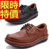 氣墊鞋-有型抗震商務皮革男休閒鞋55f8【時尚巴黎】