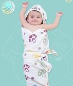 包被純棉嬰兒抱被夏季薄款新生兒寶寶