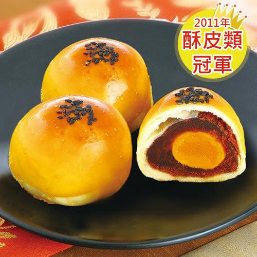 【愛買現烤】奶油烏豆沙蛋黃酥(6粒/盒)【愛買】