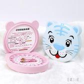 兒童乳牙盒男孩女孩寶寶牙齒收藏紀念盒嬰兒胎發保存盒 CJ3073『易購3c館』