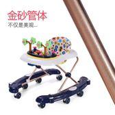 嬰幼學步車寶寶助步車防側翻多功能帶音樂 魔法街