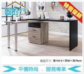 《固的家具GOOD》508-02-ADC 狄恩4.8尺旋轉功能桌【雙北市含搬運組裝】