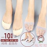 10雙裝 船襪女蕾絲襪子淺口超薄棉底高跟鞋短襪硅膠防滑夏季【桃可可服飾】