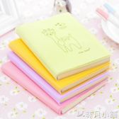 筆記本隨身小學生日記本 韓國創意文具記事本膠套本便攜本子      非凡小鋪