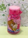 【震撼精品百貨】Rilakkuma San-X 拉拉熊懶懶熊~瓶中偶(共9款樣式隨機出貨)#49848
