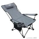 戶外摺疊椅躺椅便攜式靠背休閒椅沙灘椅釣魚椅子家用午睡午休床椅 樂活生活館