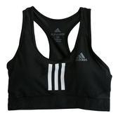Adidas 愛迪達 DRST ASK SPR 3S  運動內衣 DT4026 女 健身 透氣 運動 休閒 新款 流行