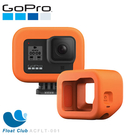 GoPro HERO8 Floaty防沉漂浮套ACFLT-001