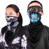 加長款冰絲速干骷髏三角巾透氣防曬脖套反恐面罩騎行頭套口罩
