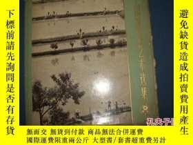 二手書博民逛書店罕見中國攝影藝術選集.1962-精裝12開64年一版一印1692