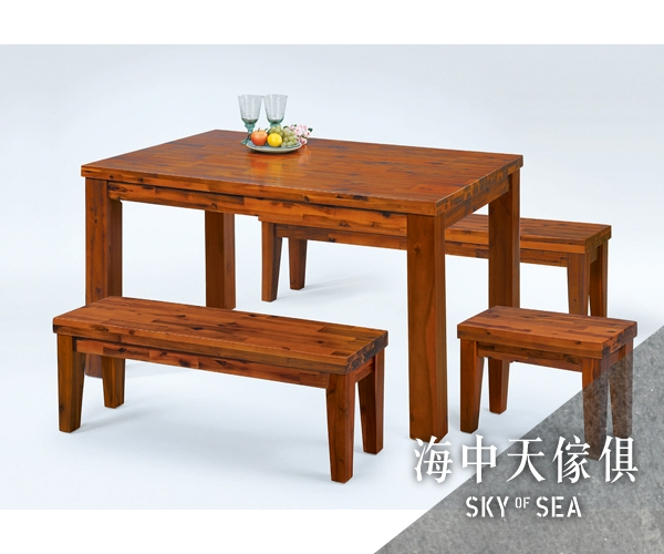 {{ 海中天休閒傢俱廣場 }} G-42 摩登時尚 餐廳系列 871-7 相思木4.5尺餐桌