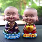 搖頭小和尚汽車擺件車載小沙彌車內飾品高檔男女可愛韓國創意娃娃Mandyc
