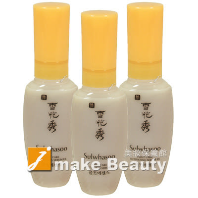 Sulwhasoo雪花秀 潤燥精華EX(8ml*3)《jmake Beauty 就愛水》