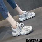老爹鞋2021春夏新款鞋子女學生韓版百搭厚底透氣小白鞋薄網運【全館免運】