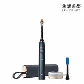 飛利浦 PHILIPS【HX9992/22】電動牙刷 音波震動 國際電壓 去除牙菌斑 施力感應 刷頭更換通知