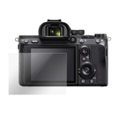 Kamera 9H鋼化玻璃保護貼 for Sony A7III