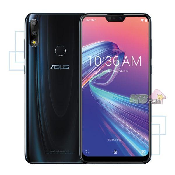 Asus ZenFone Max Pro (M2)  ◤0利率,送空壓殼+鋼化保護貼◢ ZB631KL 6.3吋 雙卡雙侍 NFC 手機 (4G/128G)