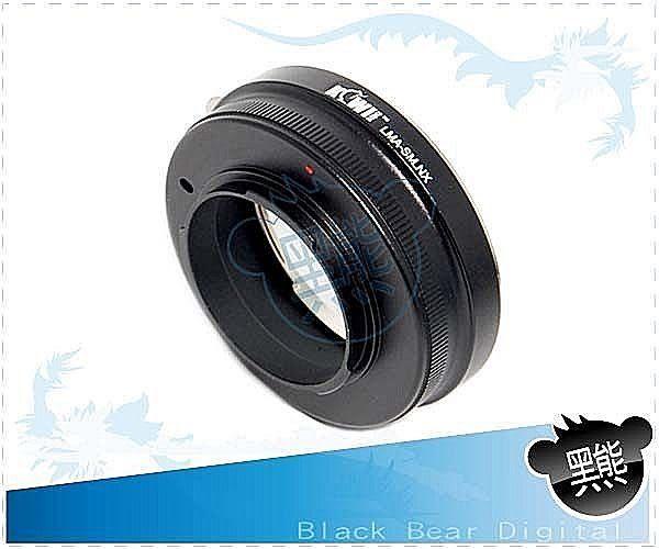 黑熊館 Sony Minolta AF 鏡頭轉 Samsung NX5 NX10 NX11 NX100 NX 系統機身 鏡頭鋁合金轉接環