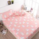 【03809】溫柔貝爾 薄床包三件組-雙...