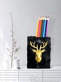 快速出貨 筆筒麋鹿北歐辦公筆筒創意ins時尚桌面收納筆座辦公室復古歐式 【中秋鉅惠】