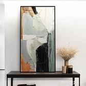 北歐抽象玄關壁畫玄關裝飾畫現代輕奢掛畫客廳入戶走廊過道巨幅畫MBS『潮流世家』