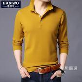秋季全棉長袖t恤男士正韓休閒體恤POLO衫男中青年翻領打底衫男裝