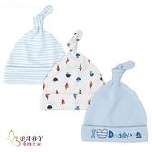 新生兒帽子 初生嬰兒啾啾胎帽 三件組 我愛爸爸 (嬰幼兒/寶寶/兒童/小孩/小朋友)