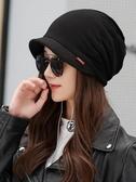 化療帽帽子女秋冬套頭帽正韓包頭帽時尚多用頭巾帽帽檐鴨舌帽雙層月子帽