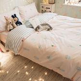 粉色仙人掌 Q2雙人加大床包雙人被套四件組 100%復古純棉 極日風 台灣製造 棉床本舖