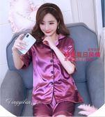 冰絲睡衣 新款絲綢睡衣女夏短袖套裝兩件套冰絲韓版寬鬆薄款大碼家居服 艾美時尚衣櫥