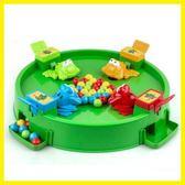 抖音大號益智搶珠三人多人親子互動桌面玩具