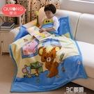 小毛毯毛毯雙層加厚蓋毯新生兒小毯子秋冬季雙面珊瑚絨毯子 3C優購