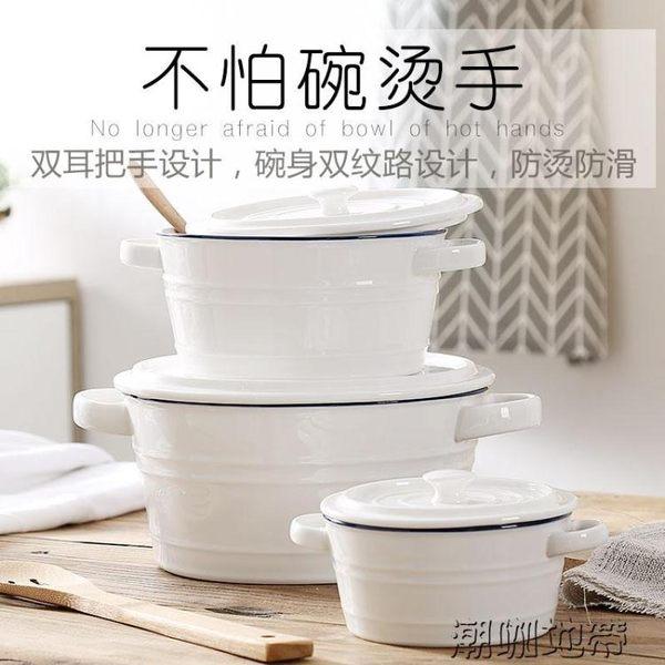 6英寸防燙帶把雙耳碗湯盆碗套裝泡麵碗