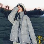 棉衣棉服女秋冬小個子寬鬆棉襖保暖面包服外套【雲木雜貨】