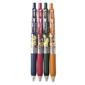 耀您館|日本ZEBRA皮卡丘SARASA原子筆CLIP夾式4色水性0.5mm原子筆860 7290 02精靈寶可夢機能筆