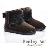 ★零碼出清★ Keeley Ann 暖心冬季~獨特牛絨毛溫暖舒適個性雪靴(咖啡色)