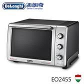 【DeLonghi 迪朗奇】24公升旋風式烤箱 EO2455