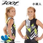 Zoot S19 小鐵人上衣 炫光黃 Z180602604