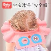 洗髮帽 嬰兒寶寶洗頭神器兒童洗頭髮帽防水護眼小孩新生兒洗澡浴帽洗髮帽