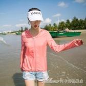 夏季新款防曬衣女短款防紫外線帶帽薄款外套白色防曬服防曬衫 快速出貨
