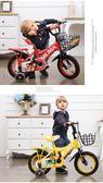 兒童腳踏車/新款兒童自行車2-3-4-6-7-8-9-10歲寶寶小孩腳踏單車男孩女孩童車【限時85折】