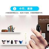 微行攝像頭mini無線手機遠程wifi網絡高清室外迷小型監控器家用 麻吉好貨