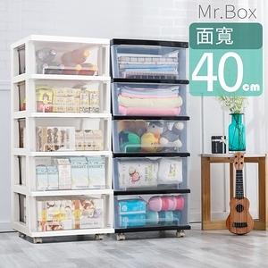 【Mr.box】40面寬-時尚透明五層抽屜收納櫃(DIY附輪)白色