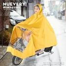 電動自行車雨衣加大加厚摩托車單人男女雙面罩電瓶車成人雨披防水 【快速出貨】