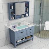 浴櫃 北歐實木浴室櫃組合現代簡約落地式衛浴洗手洗臉盆櫃衛生間洗漱台·夏茉生活YTL