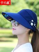 帽子女夏天休閒百搭出游防紫外線韓版夏季可摺疊防曬太陽帽遮陽帽 小明同學