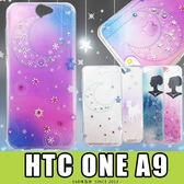 E68精品館 鑲鑽 水鑽殼 HTC ONE A9 漸層殼 透明殼 軟殼 手機殼 保護殼 保護套 手機套 A9U