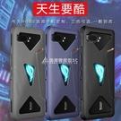華碩rog2手機殼保護套2代鋼化膜殼phone2手機配件防摔硅膠散熱男2 交換禮物